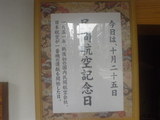 2010.10.25.jpg