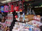 2012%205.tokyo%20103.jpg