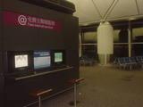 2012may-Hong%20Kong%20118a.jpg