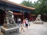 Beijing28A.JPG