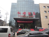 BeijingA26.JPG