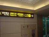 ddfukuoka%20127.jpg
