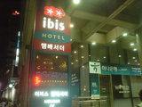ibis007.jpg