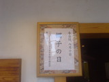 tokyo_2010_08de%20005.jpg